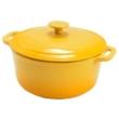 Kép 1/5 - Perfect Home Zománcozott öntöttvas lábas 28 cm 7l sárga 12477